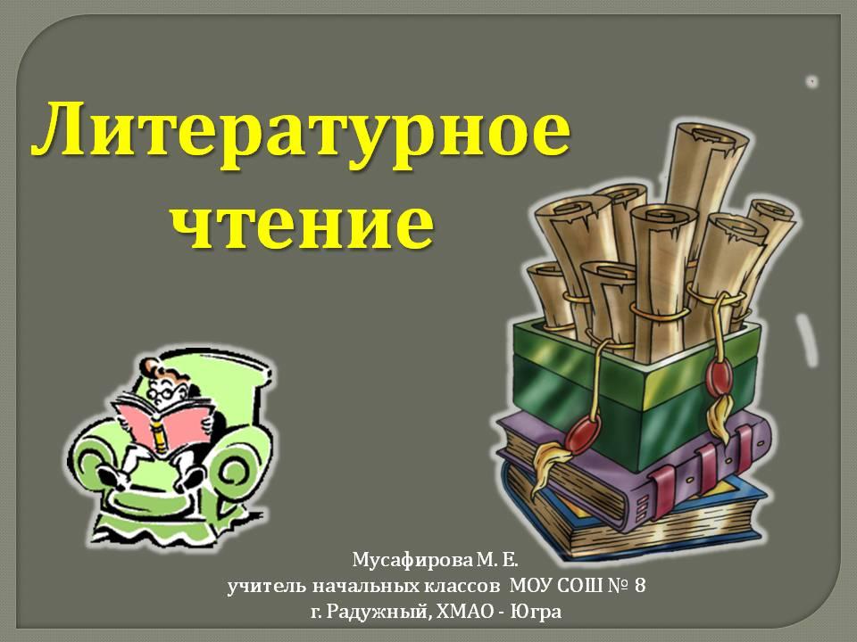 География 7 Класс Учебник Герасимова