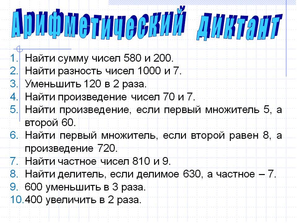 За курс 3 класса по умк школа россии